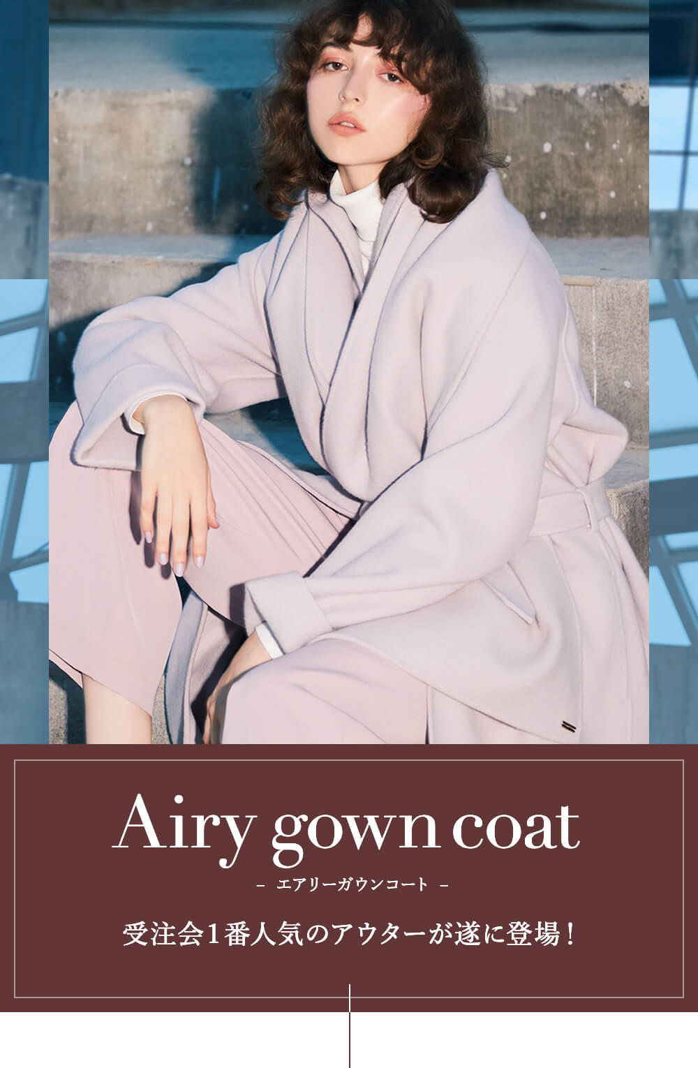 Airy gown coat