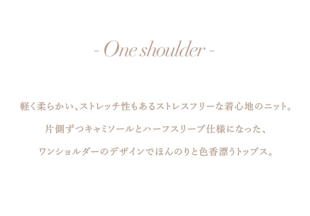 サブ_style04