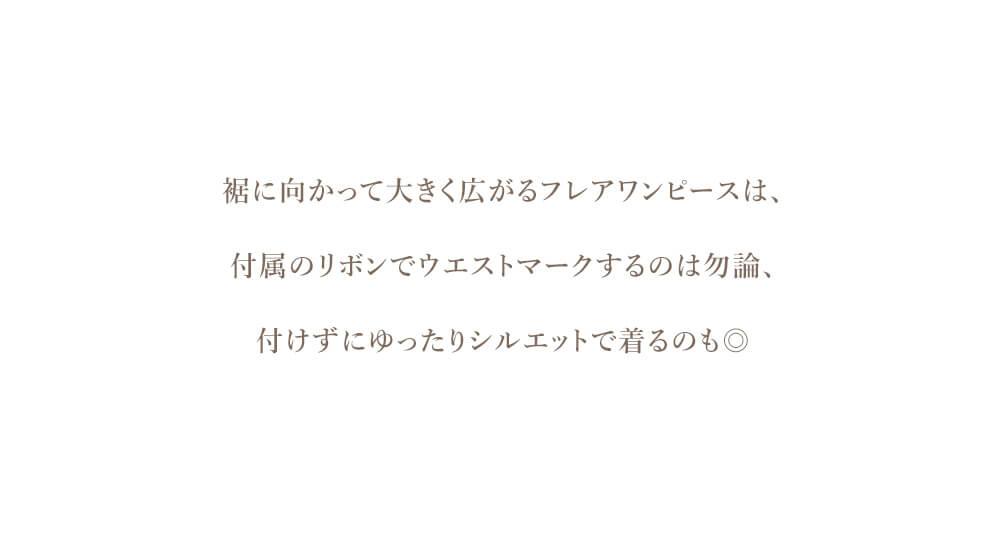 サブ_style01