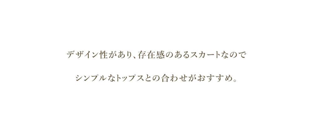 サブ_style02