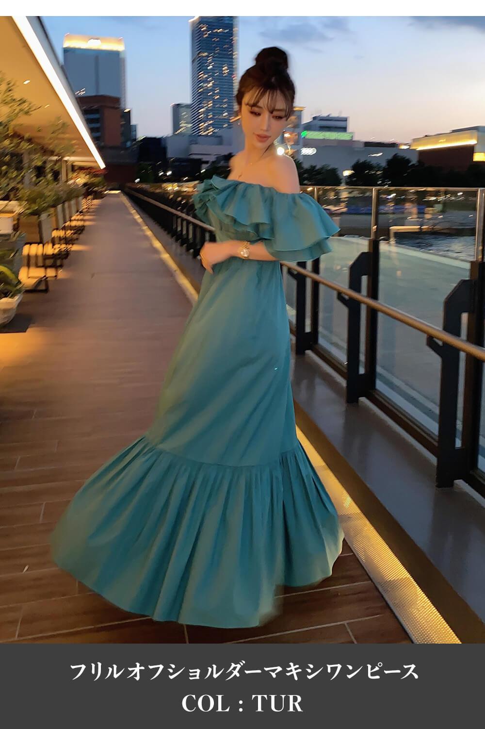 エイミーイストワール210621企画のMANAMIさん着用アイテム