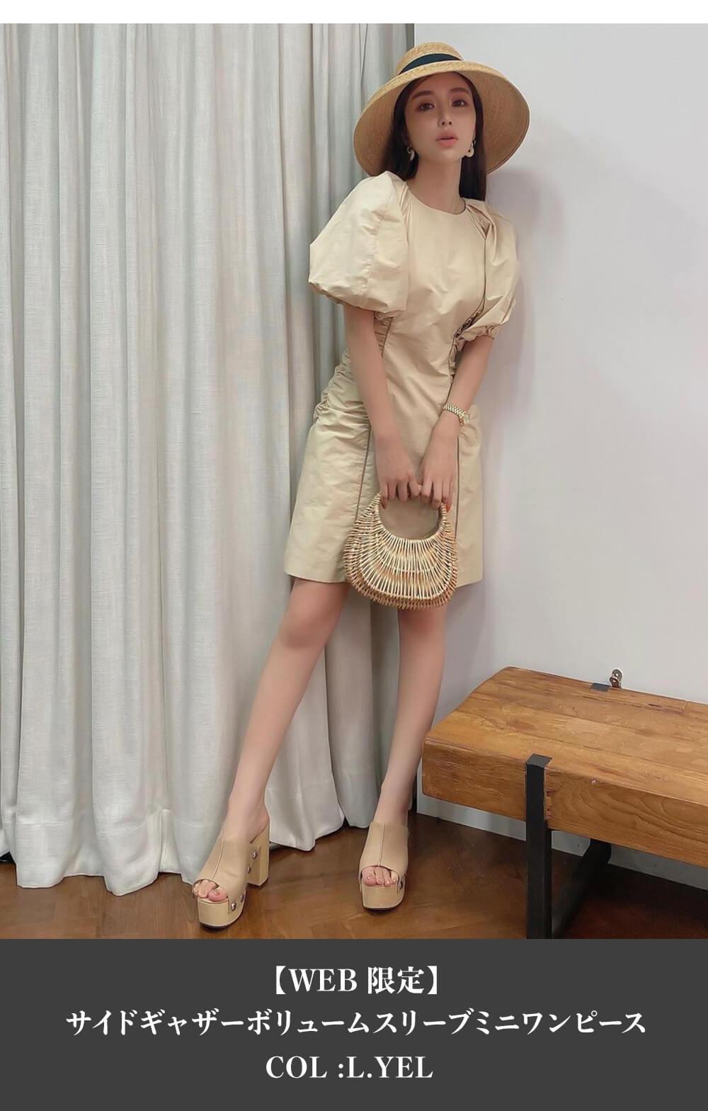 エイミーイストワール210625企画のMANAMIさん着用アイテム
