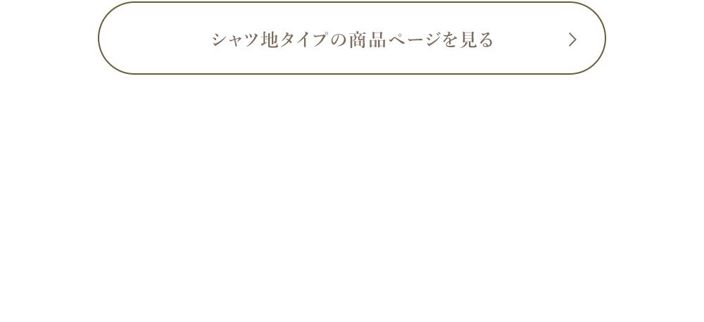 style01_2のスタイリングアイテムを見る