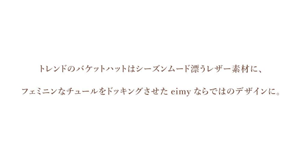 サブ_style03
