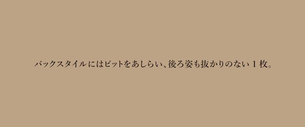 サブ_s1