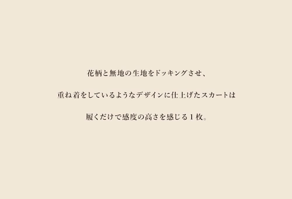 サブ_s2