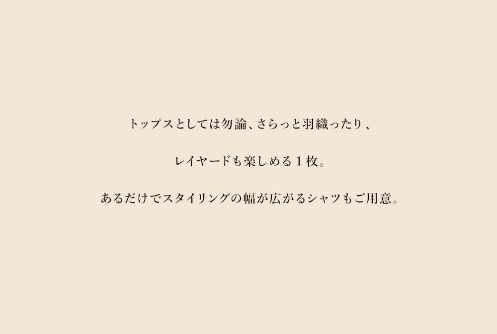 サブ_s3